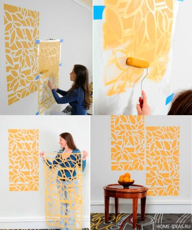 Как сделать большой трафарет для стен своими руками 15