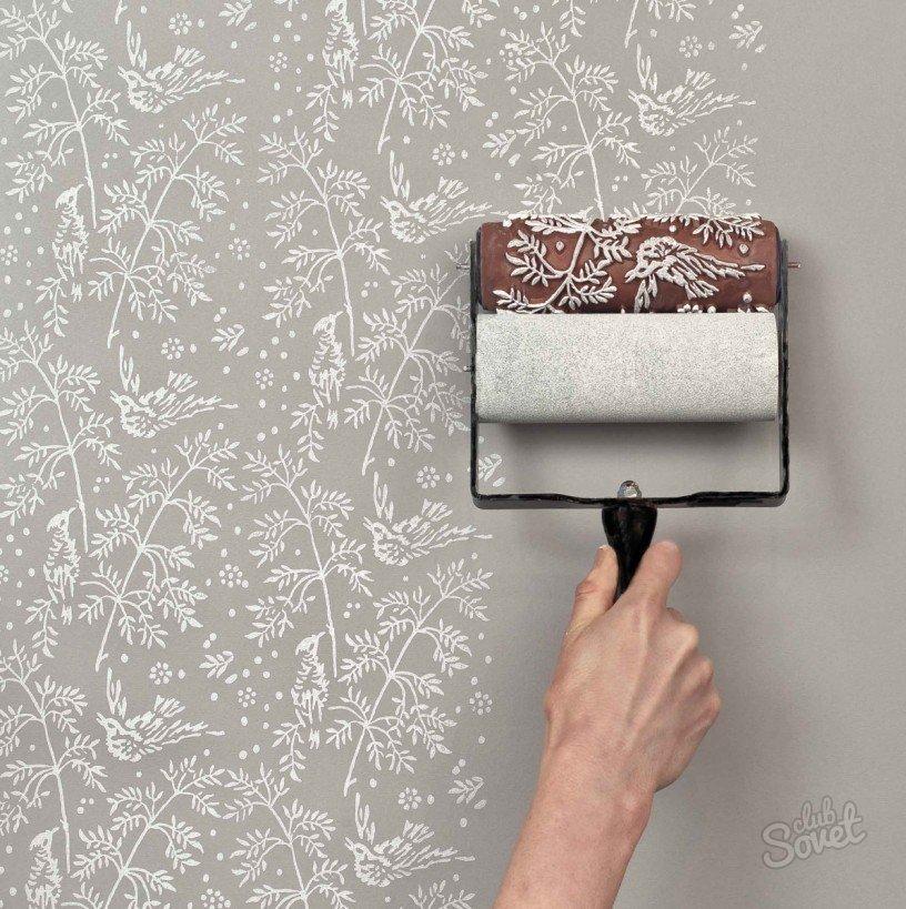 Купить обои для покраски стен